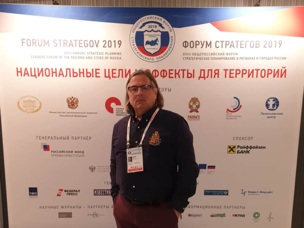 The President of the Organization for Climate and Circular Economy in St. Petersburg, Russia (28-29.10.2019)