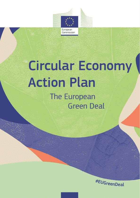 2020-12-03-Green Deal: publication du plan européen d'action pour l'économie circulaire